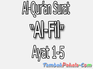 Surat Al-Fil, Al-Qur'an Surat Al-Fil