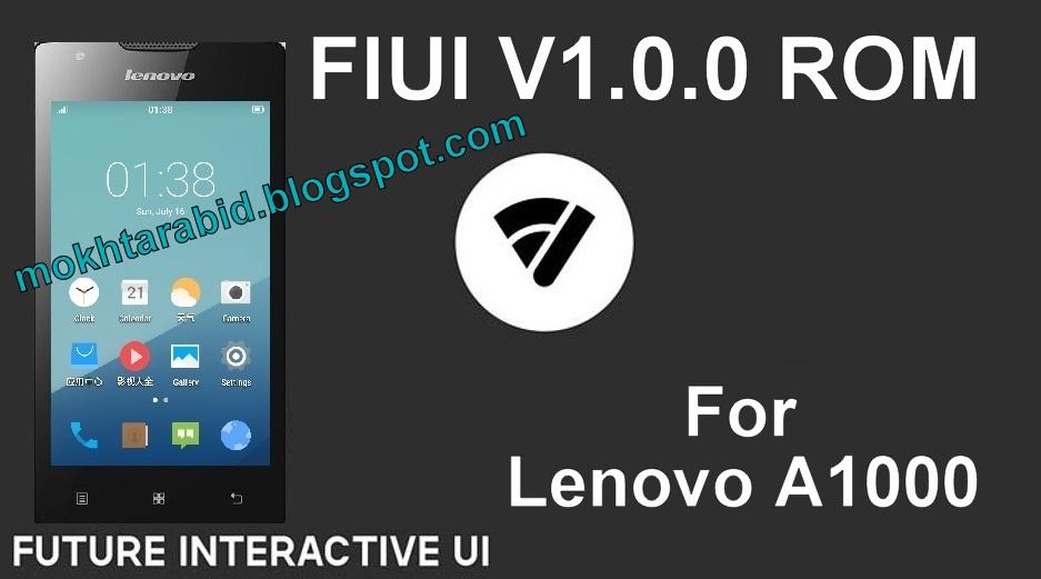 Lenovo a1000 firmware s30318