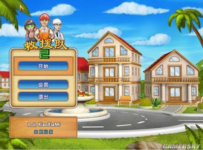 救援隊2中文版(Rescue Team2),好玩的模擬救援行動!