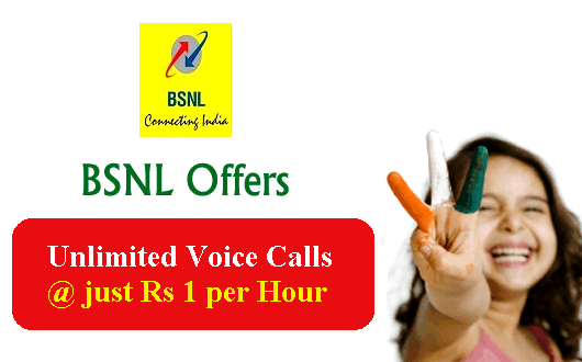 BSNL launches Unlimited Combo STV 26 with 26 hours Unlimited free calls to Any Network from 1st April 2017 on wards