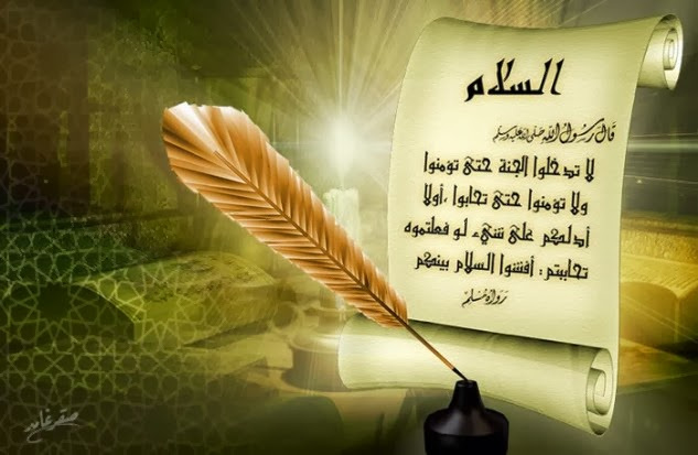 http://3.bp.blogspot.com/-08wb34XMlFM/Ut1F9gA-pXI/AAAAAAAAAPY/8QwriA4VNpQ/s1600/umar.jpg
