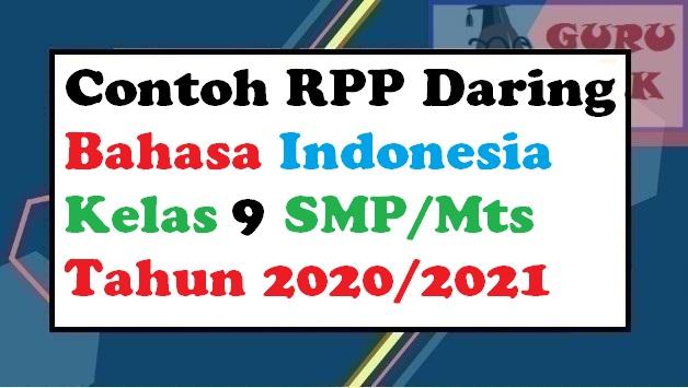 gambar rpp daring bahasa indonesia kelas 9