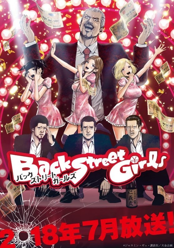 Back Street Girls Gokudols (2018) |10/10| |Latino/Castellano| |Mega|