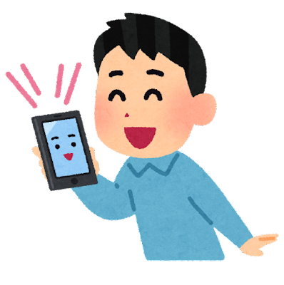 smartphone_guide_man 京セラの人気スマートフォン ディグノG修理やっております!!