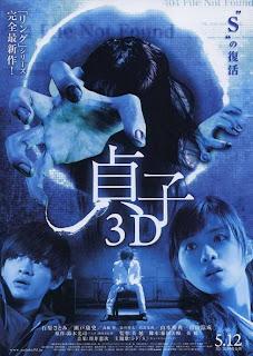 Sadako 3D – BDRip AVI Legendado
