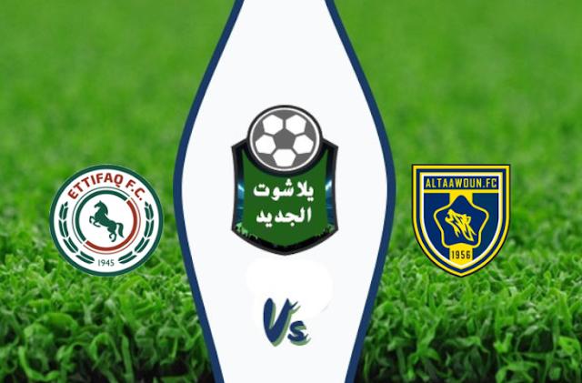 نتيجة مباراة التعاون والإتفاق اليوم الاحد 30 أغسطس 2020 الدوري السعودي