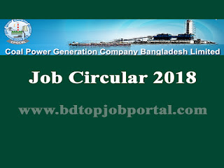 Coal Power Generation Company Bangladesh Limited (CPGCBL) Job Circular 2018