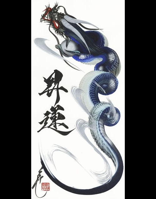 08-Kousyuuya-Studio-Bodies-of-Dragons-Painted-with-one-Brush-Stroke-www-designstack-co