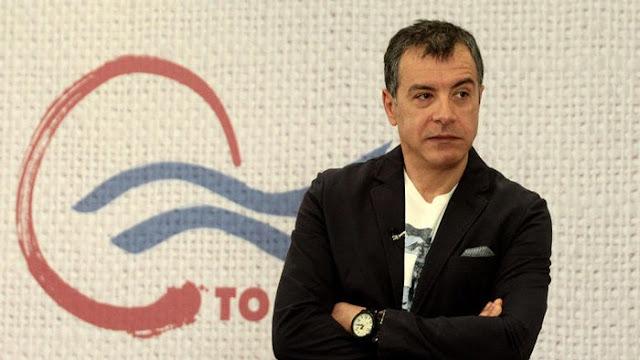 Θεοδωράκης: Να μην περάσουμε από διαπλοκή σε διαπλοκή