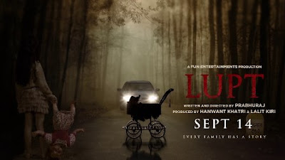 #instamag-check-out-lupt-motion-poster