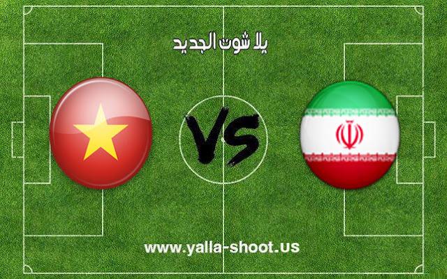 اهداف مباراة منتخب ايران وفيتنام اليوم 12-01-2019 كأس آسيا 2019