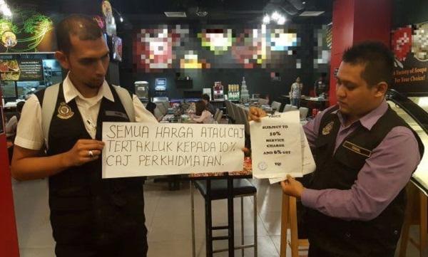 Restoran Stimbot di Damansara kantoi kenakan caj perkhidmatan walaupun beroperasi secara layan diriRestoran Stimbot di Damansara kantoi kenakan caj perkhidmatan walaupun beroperasi secara layan diri