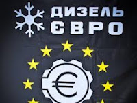 Качество дизеля Евро