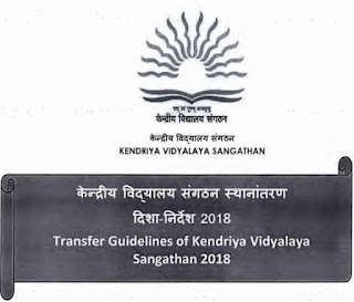 kvs-transfer-guidelines-2018