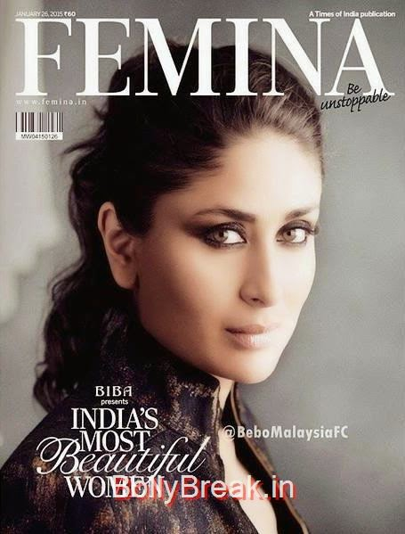 Kareena Kapoor, January Cover Girls Hot Pics