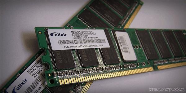 تنظيف-ذاكرة-الوصول-العشوائي-Speed-RAM