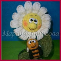 Flor con abeja amigurumi