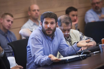 Smotrich-in-the-Knesset--618x410.jpg