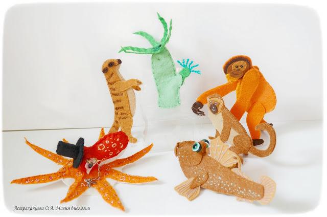 palchikovyj-teatr-surikat-orangutan-gidra-martyshka-osminog