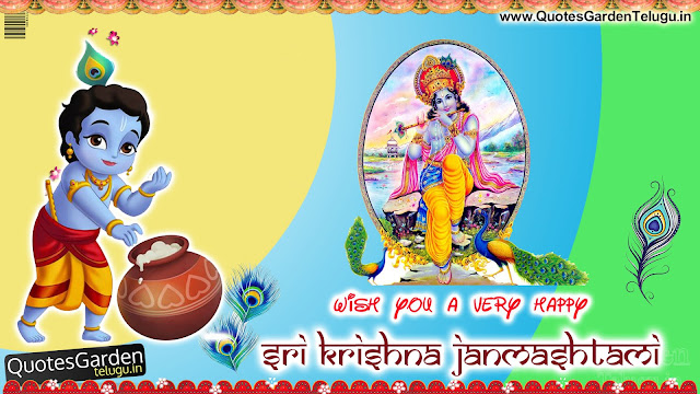 Sri Krishna Janmashtami wishes images quotes in hindi