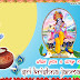 Happy Janmashtami Greetings wishes images in hindi