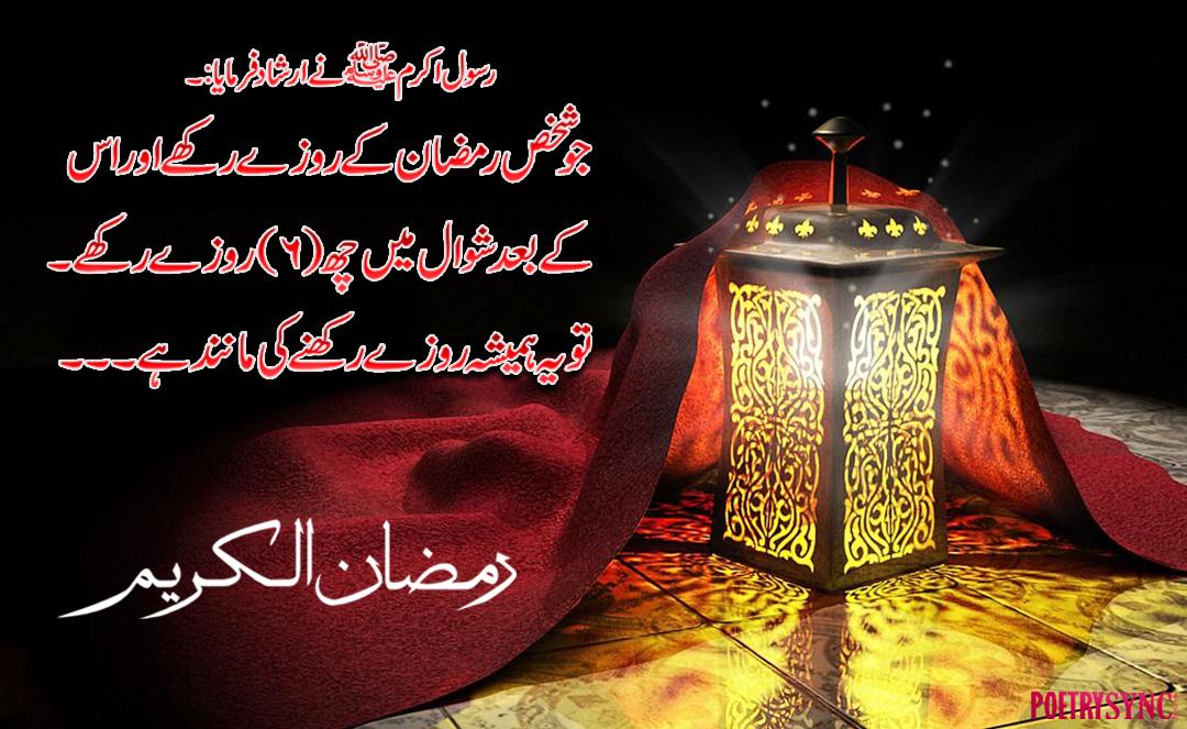 2 lines urdu poetry