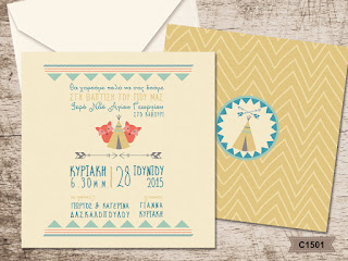 indian theme greek christening invitations