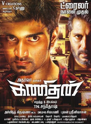 Kanithan 2016 Watch full tamil movie online