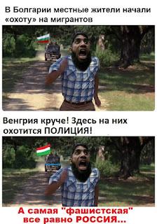 """3000 """"пограничных охотников"""" - защита Венгрии от иммигрантов"""