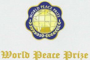 H.H. 第三世多杰羌佛在美國國會獲頒世界和平獎 Logo