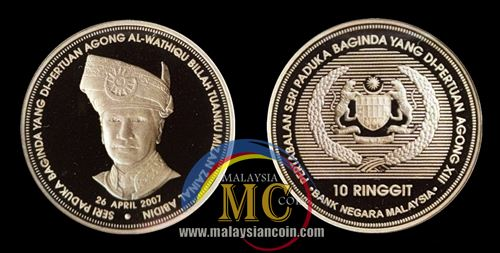 10 Ringgit Agong XIII