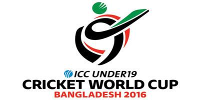 Under 19 Cricket World Cup Warm Up Match Schedule