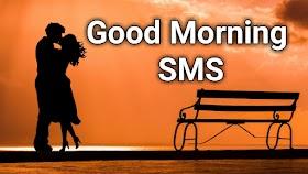 Good Morning SMS in odia