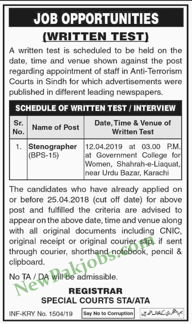 Written Test Schedule of Anti Terroris Courts in Sindh for Stenographer 2019