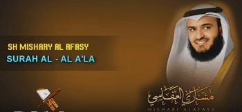yang diambil dari ayat pertama surat ini Surat | Surah Al A'la Arab, latin dan Terjemahannya