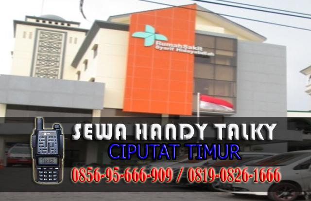 Pusat Sewa HT Ciputat Timur  Pusat Rental Handy Talky Area Ciputat Timur