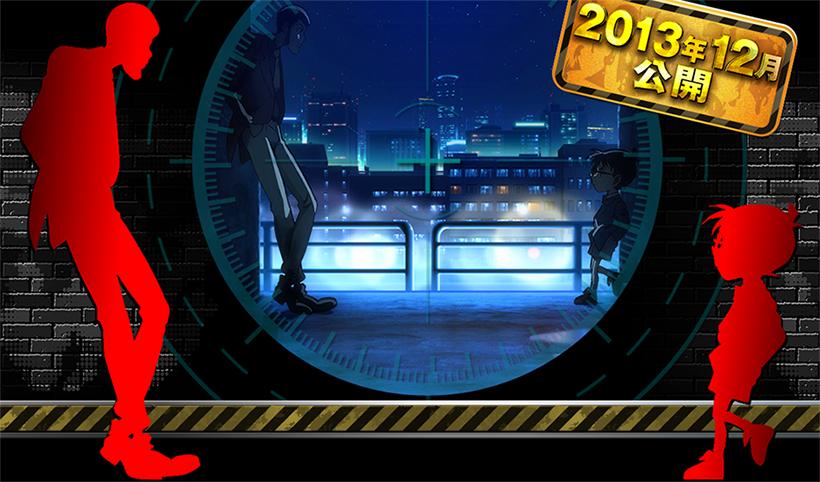 Teror Selandia Baru Wikipedia: 10 Film Jepang Terbaik Dan Terlaris 2014