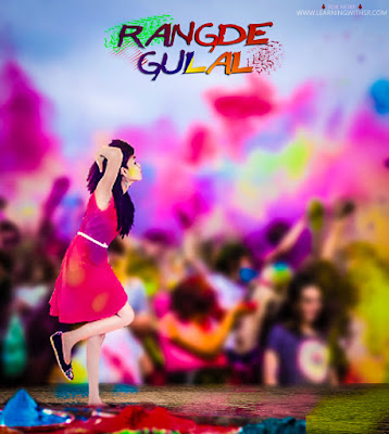 holi background  holi colours background hd Happy holi 2019 cb backgrounds 2019 girl holi backgrounds happy holi blur background with girl holi 2019 water bucet backgrounds happy holi cb background zip file download 2019 new holi editing background download holi text png holi cap png holi water gun 2019 holi free images  free holi stock images  holi festival images free download  holi background png  unsplash holi  holi background wallpapers hd