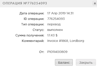 17.04.2019.png
