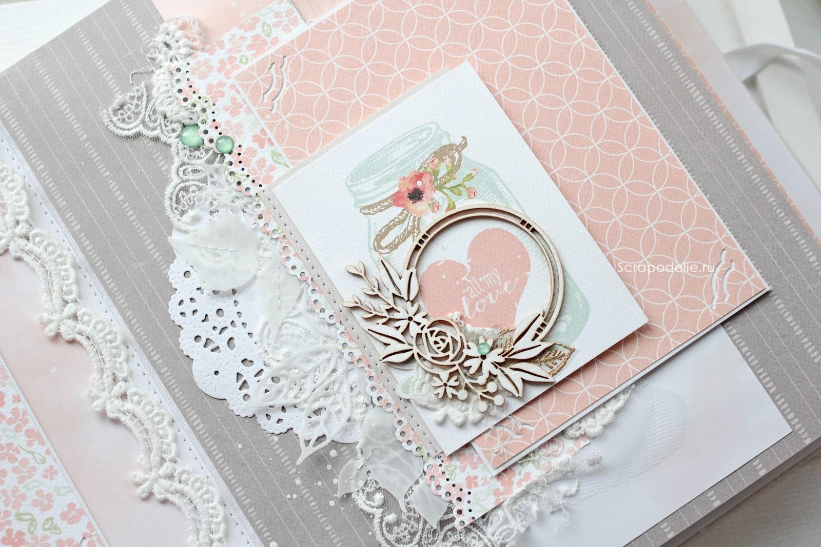 Свадебный альбом Наша Свадьба Алены Макаровой фото 3