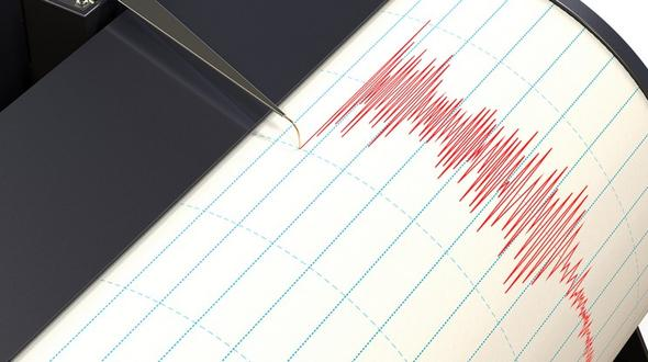 Earthquake Felt in Skopje Region