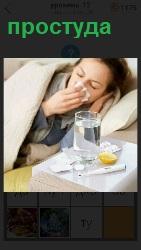 женщина лежит в постели, у неё простуда и насморк