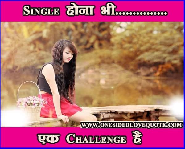 Top75 Attitude Single Status In Hindi Single Quotes Images