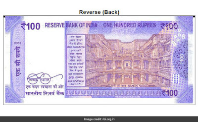 RBI will release a new note of 100 rupees