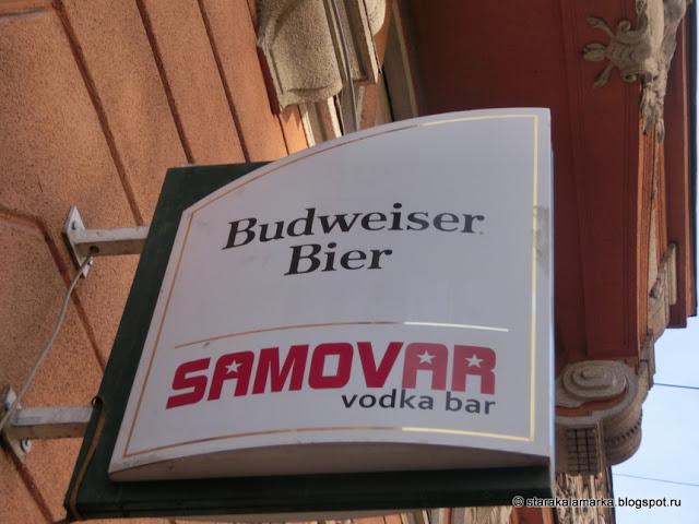 Будапешт, отдых в Будапеште, жизнь в Будапеште, Варошлигет