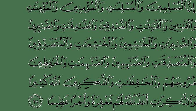 Surat Al Ahzab Ayat 35