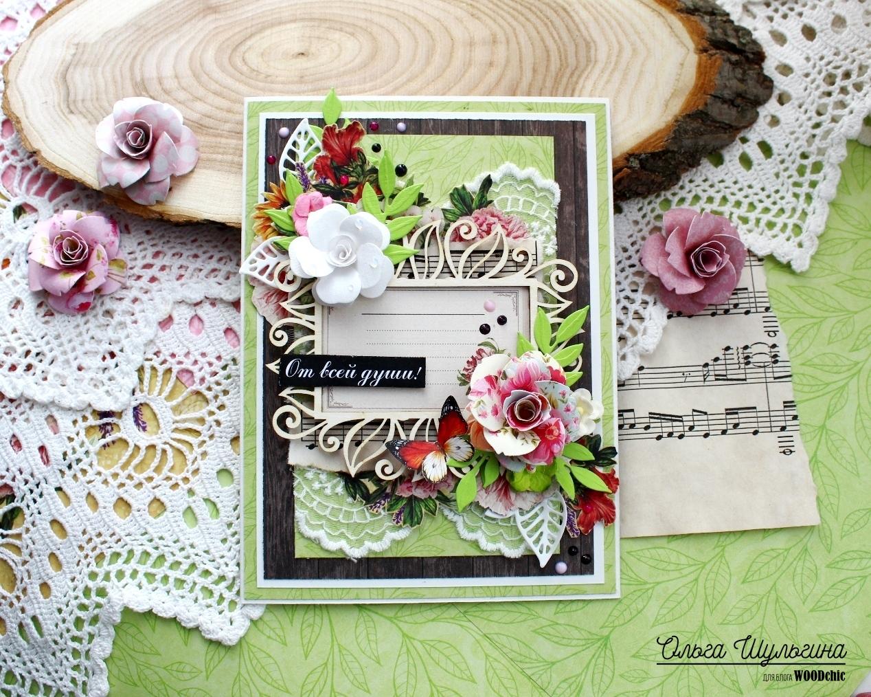 Рамки, блоги по открытками