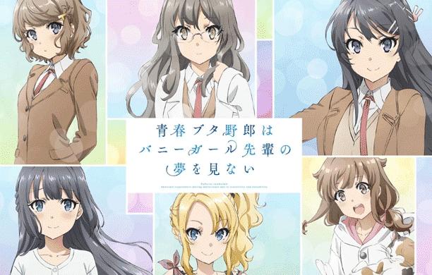 Seishun Buta Yarou wa Bunny Girl Senpai no Yume wo Minai - Daftar Anime 2018 Terbaik dan Terpopuler