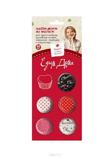 Готовим шоколадные конфеты с начинкой: коллекция рецептов и идей http://prazdnichnymir.ru/