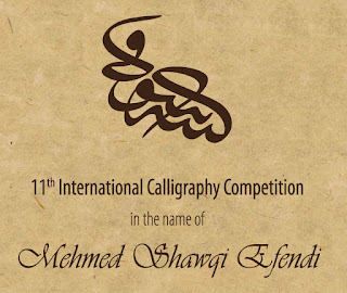Source: IRCICA. Poster for the 11th International Calligraphy Competition, held in the name of Mehmed Shawqi Efendi.